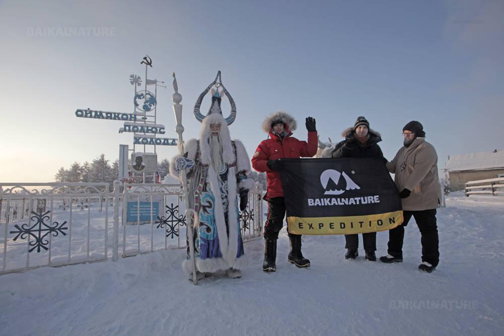 BaikalNature au Pôle du froid