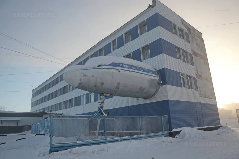 """The """"Plane-house"""" in Susuman town"""