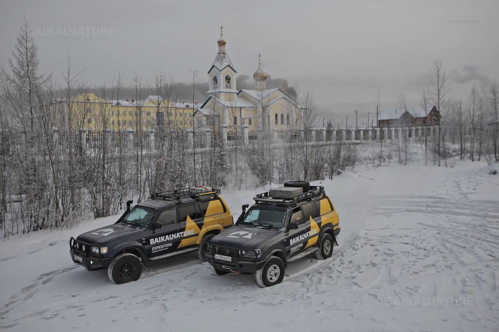 Khandyga in Winter